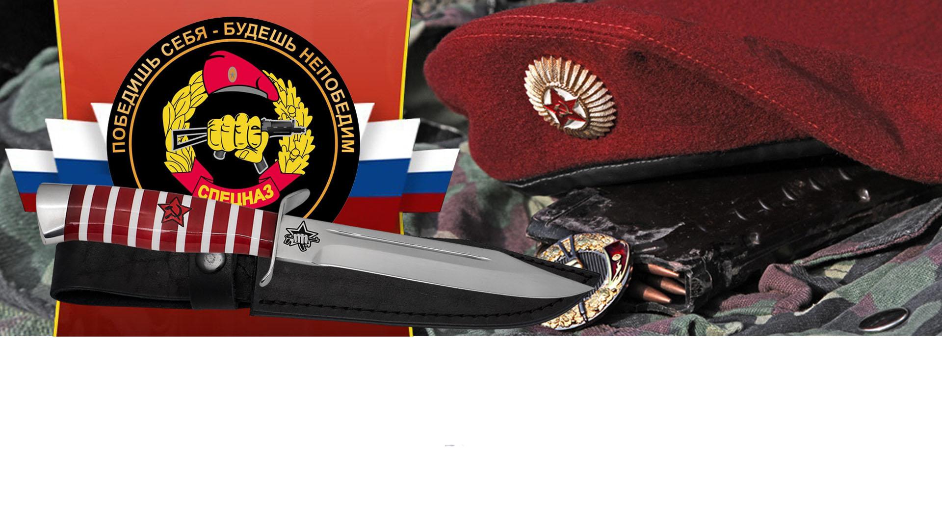 нож Гвардейский
