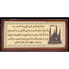 Молитва мусульманская