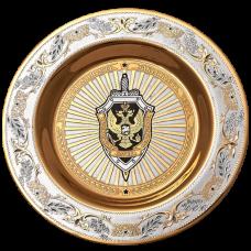 Тарель сувенирная (ФСБ России)